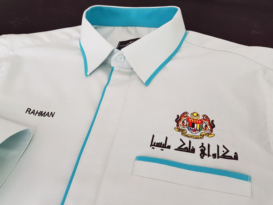 Baju korporat Pegawai Falak Malaysia. . Warna mint green. . #jubahlelakijohanrosli #johanrosli #bajukorporat #bajukorporattempah